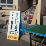 名古屋市天白区 網戸張替え工事