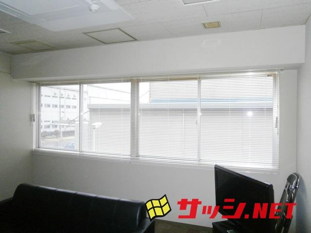 タチカワ ヨコ型ブラインド シルキー25 施工事例 江南市