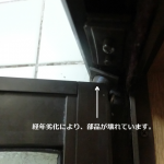 浴室中折れドア取替工事
