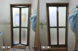 浴室中折れドア取替工事 befor/after