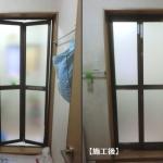 浴室ドア 工事 befor/after