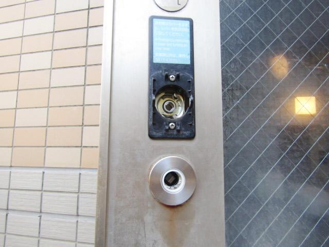 名古屋市中区 美和ロックLA55 KNB ハンドルセット交換