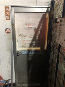 名古屋市中川区 事務所ドア修理工事