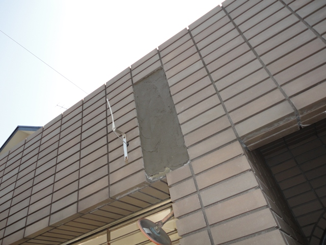 日進市 外壁タイルひび割れ補修工事