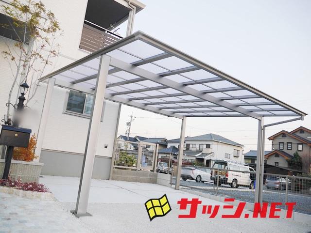 カーポート2台用 LIXILフーゴFワイド 施工事例 名古屋市緑区