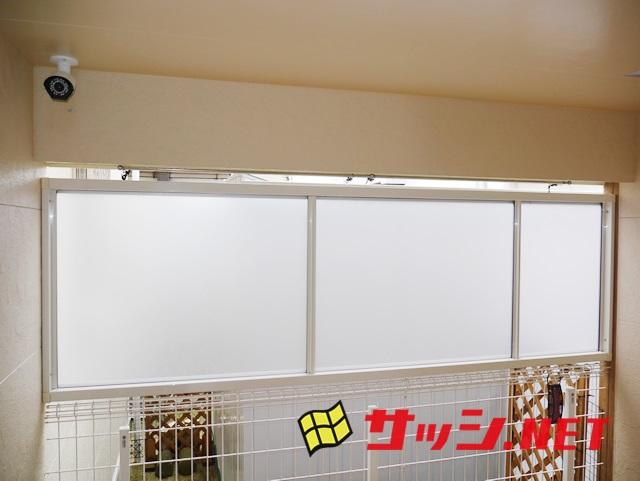 目隠し侵入防止パネル取付工事 施工事例 名古屋市南区