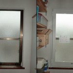 名古屋市緑区 二重窓インプラス