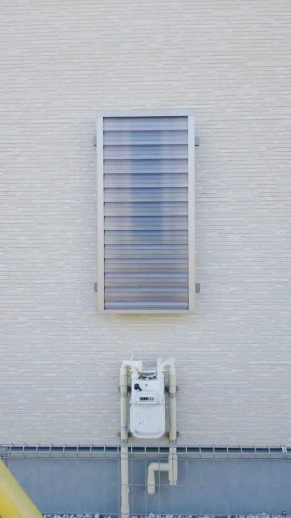 知多市 LIXIL 目隠しセキュリティフィルター80 取付工事