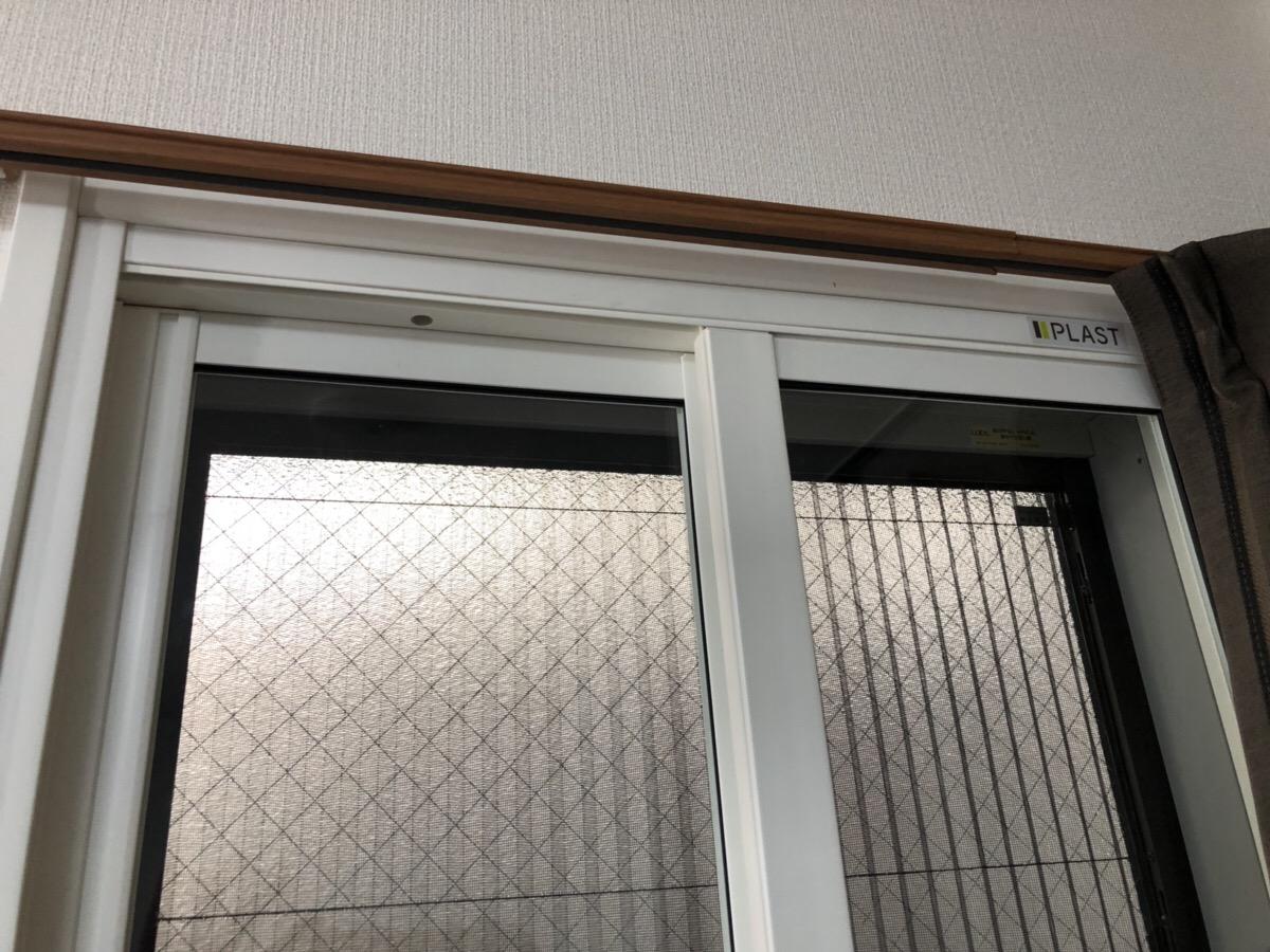 大信工業 内窓プラスト PBS型・KR型
