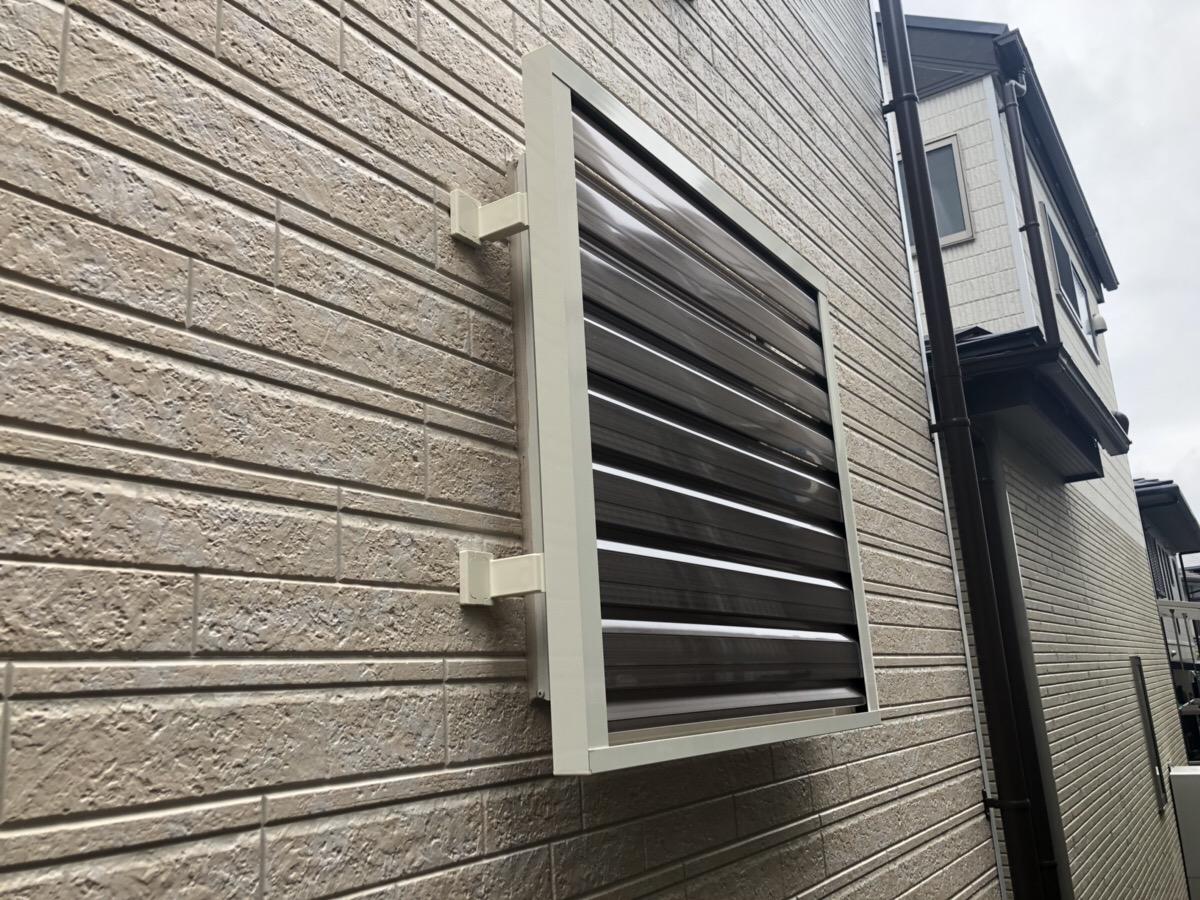 名古屋市天白区 目隠しセキュリティフィルター、可動ルーバー面格子取付工事 LIXIL