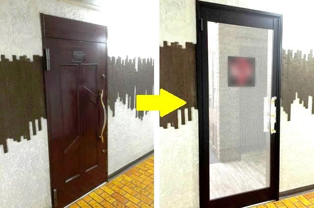 店舗ドアリフォーム 木製ドアからアルミガラスドアへ取替 名古屋市