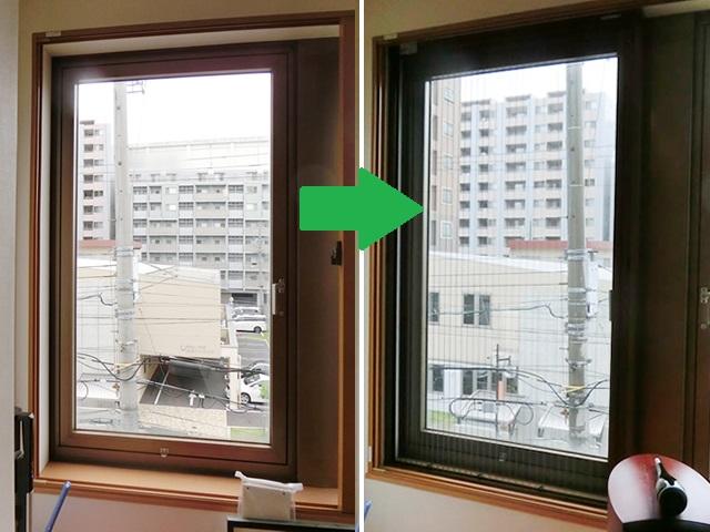 縦すべり出し窓にプリーツ網戸 セイキ アルマーデIII 名古屋市熱田区