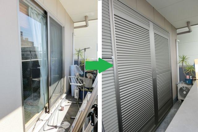 風通しのできる雨戸 リクシル可動ルーバー雨戸 名古屋市守山区