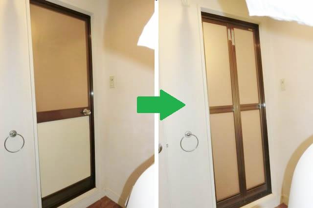 浴室片開きドアから浴室中折れドアへの取替工事 名古屋市中川区