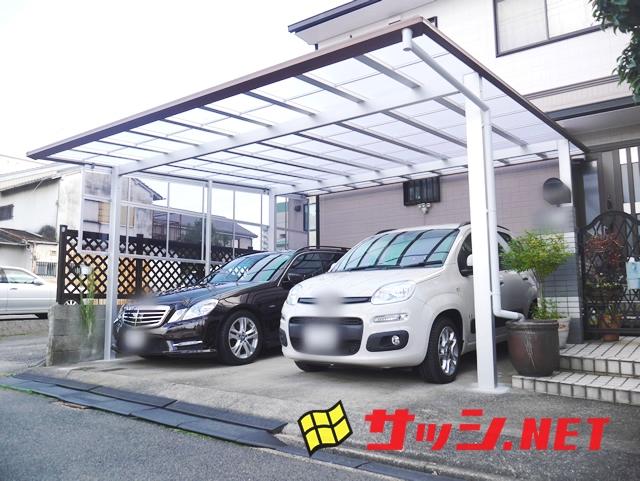 カーポート2台用 LIXILフーゴFプラスワイド 名古屋市中川区