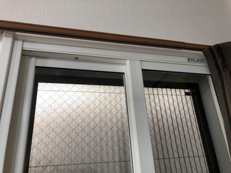 名古屋市瑞穂区 内窓および防音ガラス取付工事