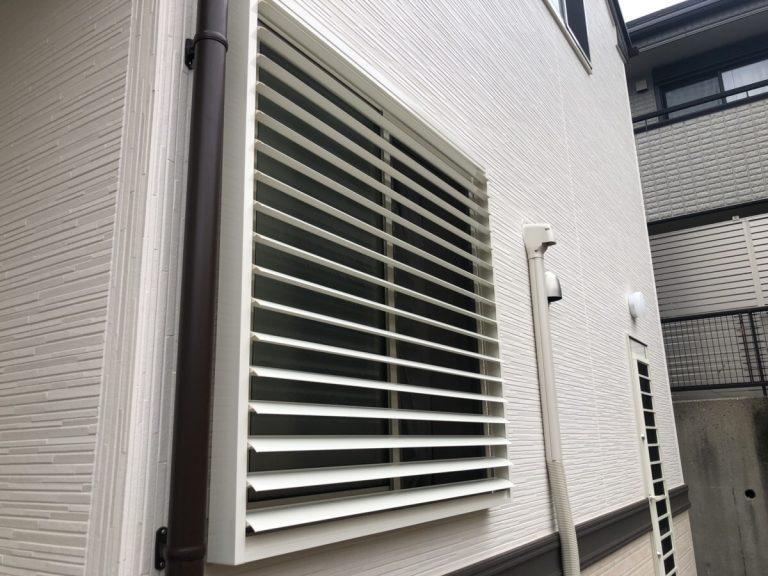 名古屋市天白区 LIXIL目隠しセキュリティフィルター、可動ルーバー面格子取付工事