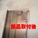 名古屋市港区 雨戸開閉不具合の修理