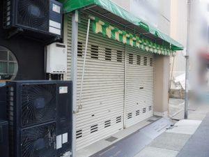 名古屋市中村区 三和シャッター 軽量手動シャッター取替