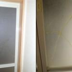 名古屋市緑区 浴室中折れドア
